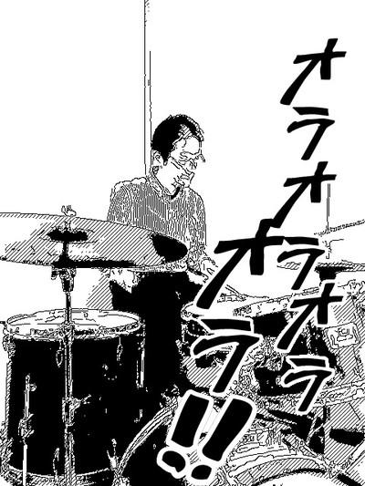 Jazz_013