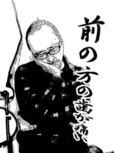 Jazz_016