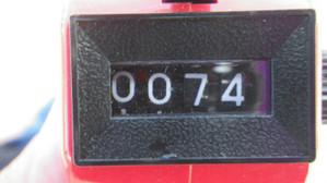 Imgp5898