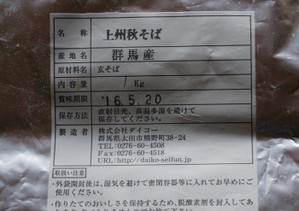 Dsc02904bc